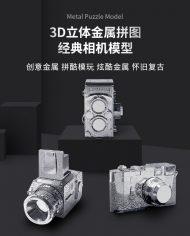3D拼图详情_01