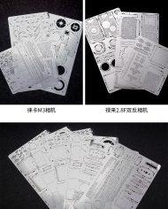 3D拼图详情_10